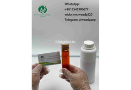 2-(2-phenylacetyl)- CAS 20320-59-6