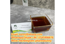 CAS: 5337-93-9 with secure line to Russia,Wickr: pharmasunny