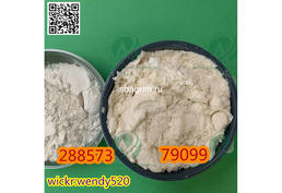 CAS 288573 56 8 promotion in Mexico WhatsApp:+8613545906677