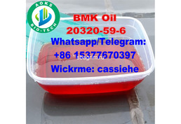 20320-59-6 Large Stock CAS 20320-59-6 28578-16-7 Guarantee Delivery 20320596 BMK oil